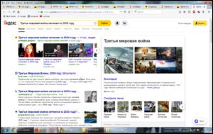 Третья-мировая-война-начинает-в-2030-году-ЭКСТРАСЕНС-Зец-Любица-WORLD-WAR-3-.-Zec-Ljubica-Vidovita-Mag-Yandex.ru_.jpg.png