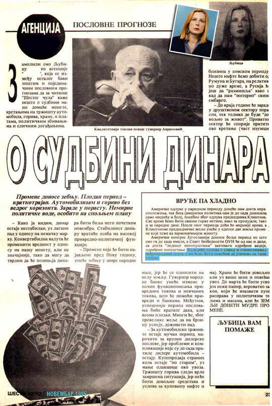 Prophecy-Serbia-kosovo-Psychic Medium Ljubica Zec.jpg